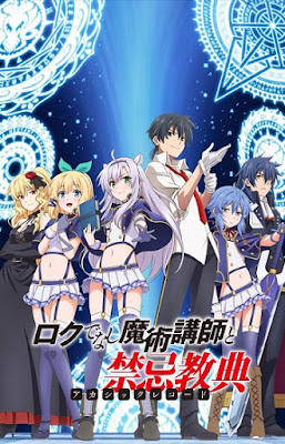 DOWNLOAD Rokudenashi Majutsu Koushi to Akashic Records Episode 1 Subtitle Indonesia