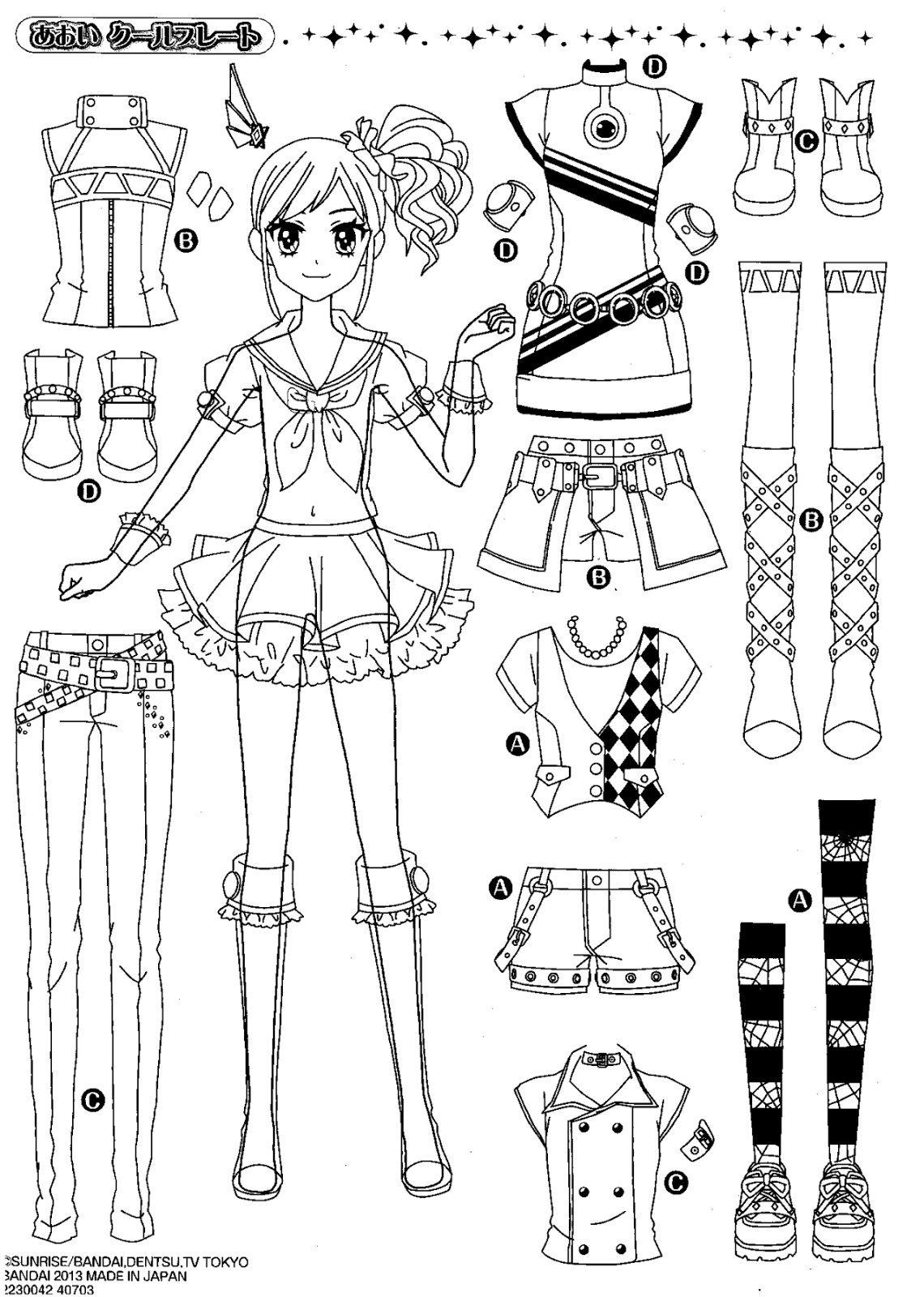 sumber aikatsu illustration