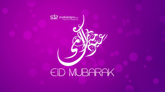 Eid Mubarak 2016 HD Images