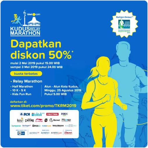 Tiket∙com Kudus Relay Marathon • 2019