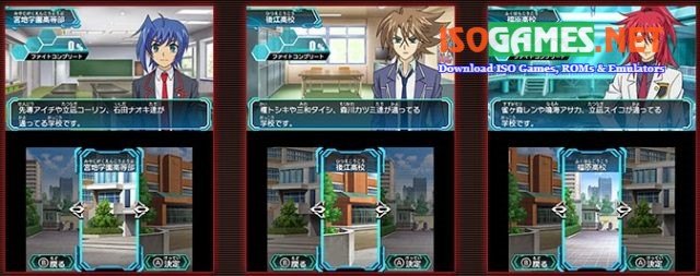 Download Cardfight!! Vanguard: Lock on Victory!!