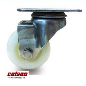 Bánh xe đẩy inox vật liệu bánh xe Nylon | 2-3356SS-254