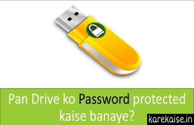 Pandrive-par-Password-kaise-lagaye