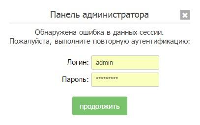 Admin панель на Pikabu