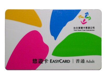 Kết quả hình ảnh cho Easy Card
