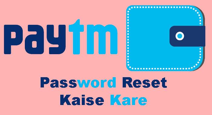 Paytm Password Reset Ya Change Kaise Kare