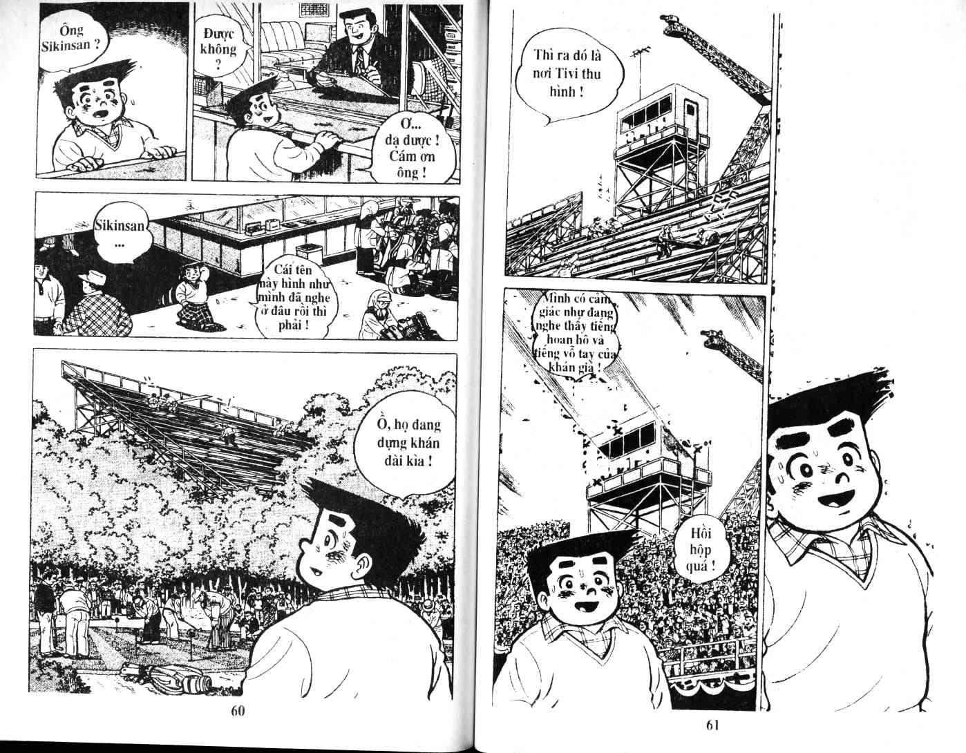 Ashita Tenki ni Naare chapter 35 trang 29