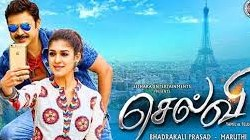 Watch Selvi (2016) DVDScr Tamil Full Movie Watch Online Free Download