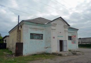 Іванопілля. Магазин