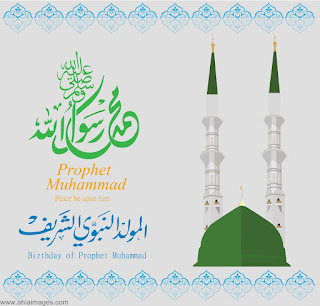 صور المولد النبوي الشريف 2019-1441 محمد رسول الله