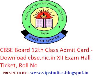CBSE 10 & 12 Compartment Private Admit Card/ Roll No 2019