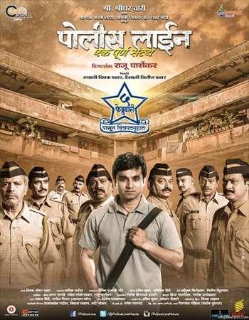 Police Line 2016 Marathi 700MB pDVD x264