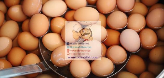البيض المسلوق وفوائده الصحية
