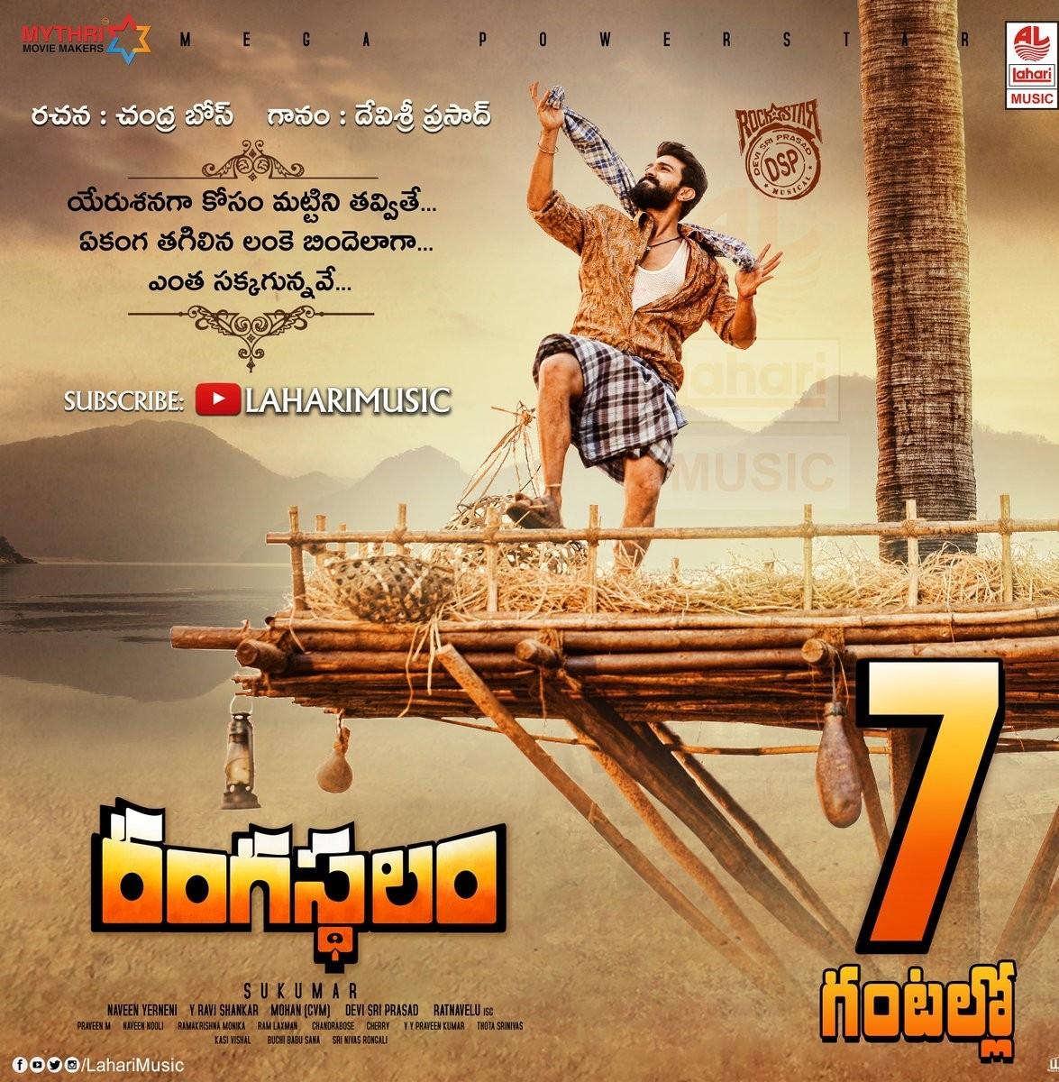 rangasthalam movie online