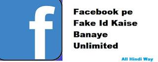 Facebook Pe fake Id Kaie banaye unlimited