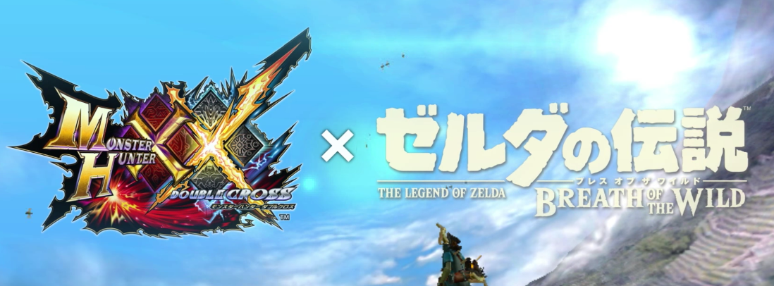 Monster Hunter XX  tendrá colaboración con The Legend of Zelda: Breath of the Wild y más