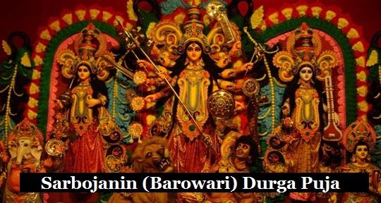 Sarbojanin (Barowari) Durga Puja