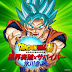 Kiyoshi Hikawa - Limit Break × Survivor (2017) [Dragon Ball Super OP 2 Single]