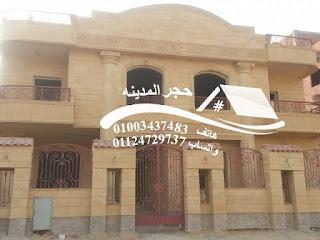 واجهات, منازل, حجر, هاشمى, واجهات, فلل, حجر, 01003437483