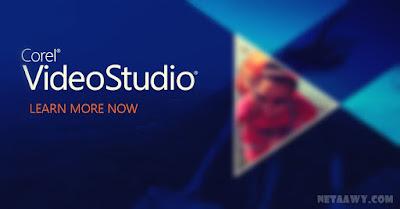 برنامج-Corel-VideoStudio