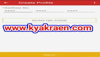 www.kyakraen.com/maadhar register kaise kre