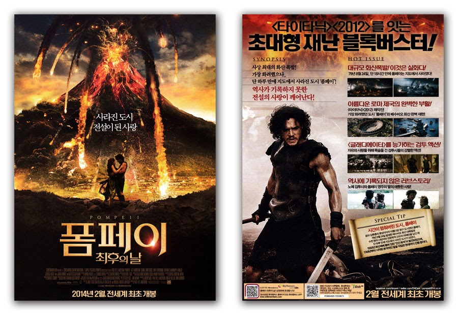 GAKGOONG POSTERS: Pompeii Movie Poster 2014 Kit Harington ...