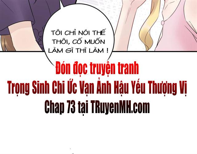 Trong Sinh Chi Ức Vạn Ảnh Hậu Yếu Thượng Vị Chap 72 page 51 - Truyentranhaz.net