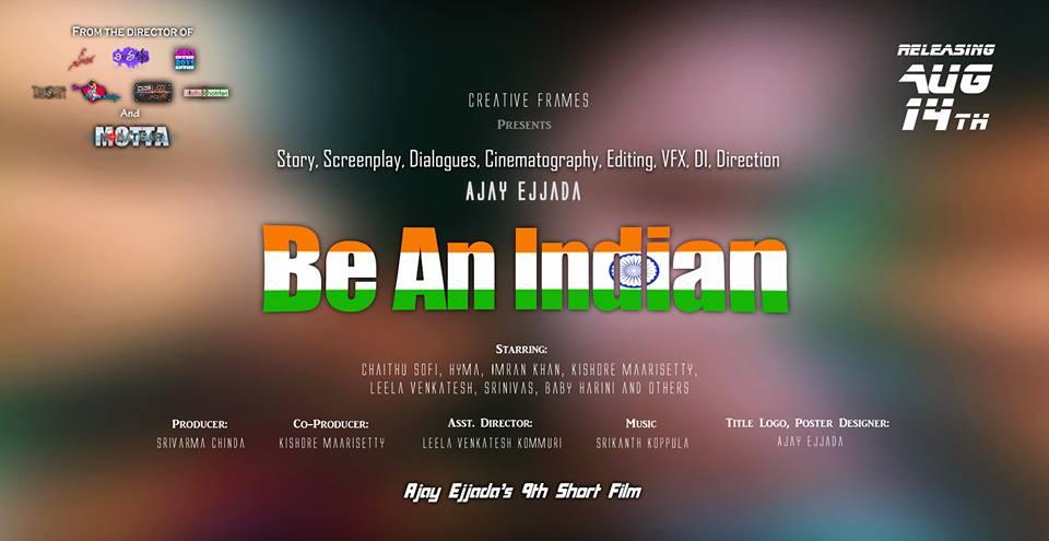 August 2016 | Manawap com | Telugu Short Films | Photos | Videos