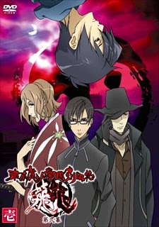 Tokyo Majin Gakuen Kenpucho: Tou Dai Ni Maku Episode 01-12 [END] MP4 Subtitle Indonesia