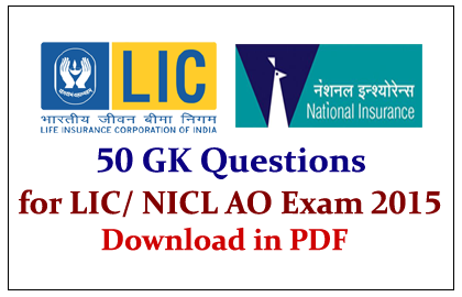 List of 50 General Awareness Questions for LIC AO Exam 2015 in PDF