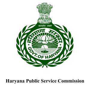 Haryana Public Service Commission |  Recruitment | 2017