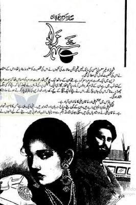 Sheharzaad by Saima Akram Chaudhary Episode 21