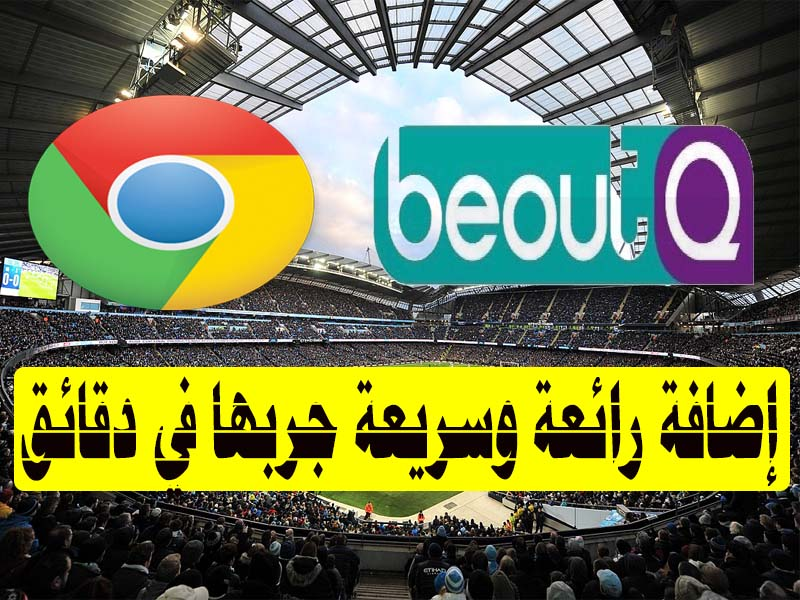 Beout Tv