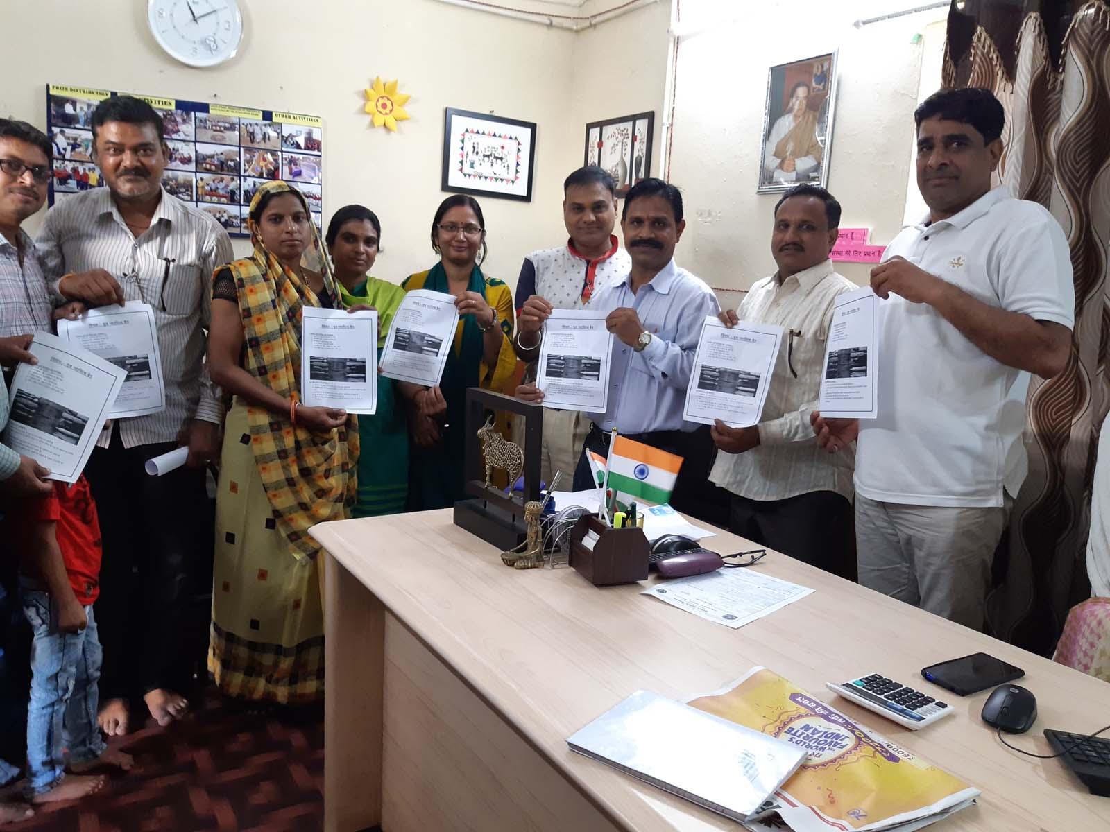 Jhabua News- सिंगल यूज प्लास्टिक बेन एवं पर्यावरण को बढ़ावा हेतु विद्यार्थी एवं उनके अभिभावकों को किया प्रेरित
