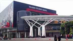 Lowongan Kerja SPG Toko Watch Club Trans Studio Mall Bandung
