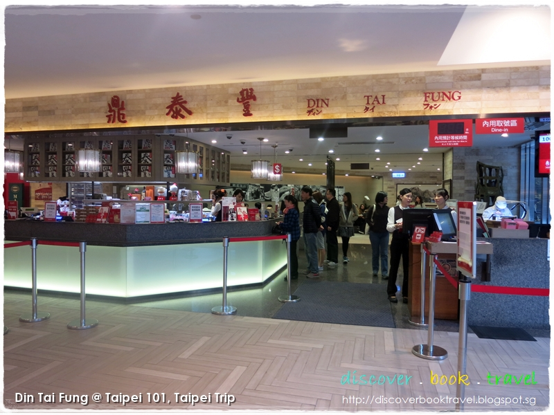 Din Tai Fung is everywhere in Taipei. Just like the branch at Yong Kang  Street, prices are much lower than that in Singapore.