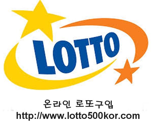 Lotto 4/5 Uitslag