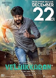 Ghayal Khiladi (Velaikkaran) 2019 Hindi Dubbed 450 MB | 1.5 GB HDRip 480p | 720p x264