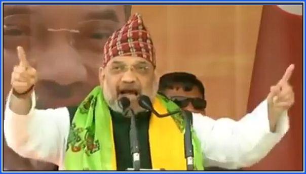 Amit Shah President Bharatiya Janata party in Kalimpong Darjeeling