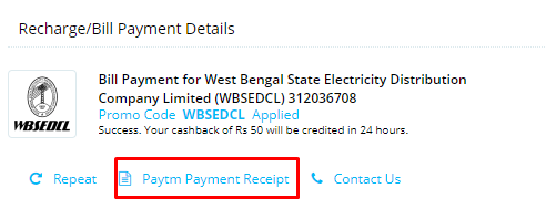 online-electricity-bill-payment-kaise-kare-hindi-me