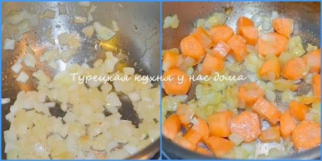 Тыквенный суп с  морковкой и картошкой
