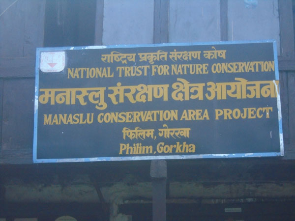 Manaslu conservation area office in Phillim manaslu