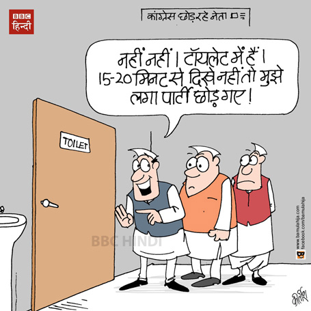 cartoons on politics, hindi cartoon, indian political cartoon, congress cartoon
