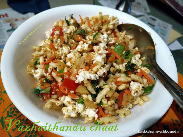 Vazhaithandu chaat [ banana stem chaat ]