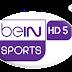 مشاهدة قناة بي ان سبورت 5 بث مباشر | bein sports hd 5 Live