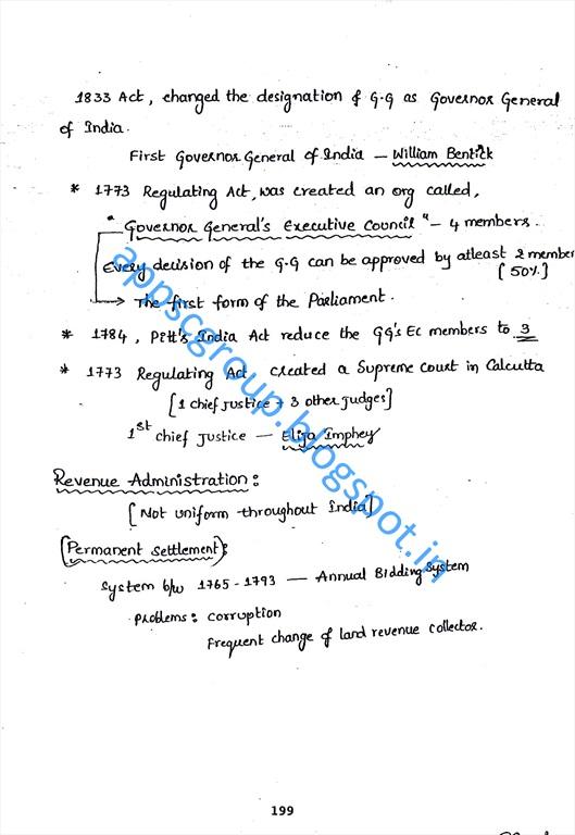 upsc prelims material free  pdf