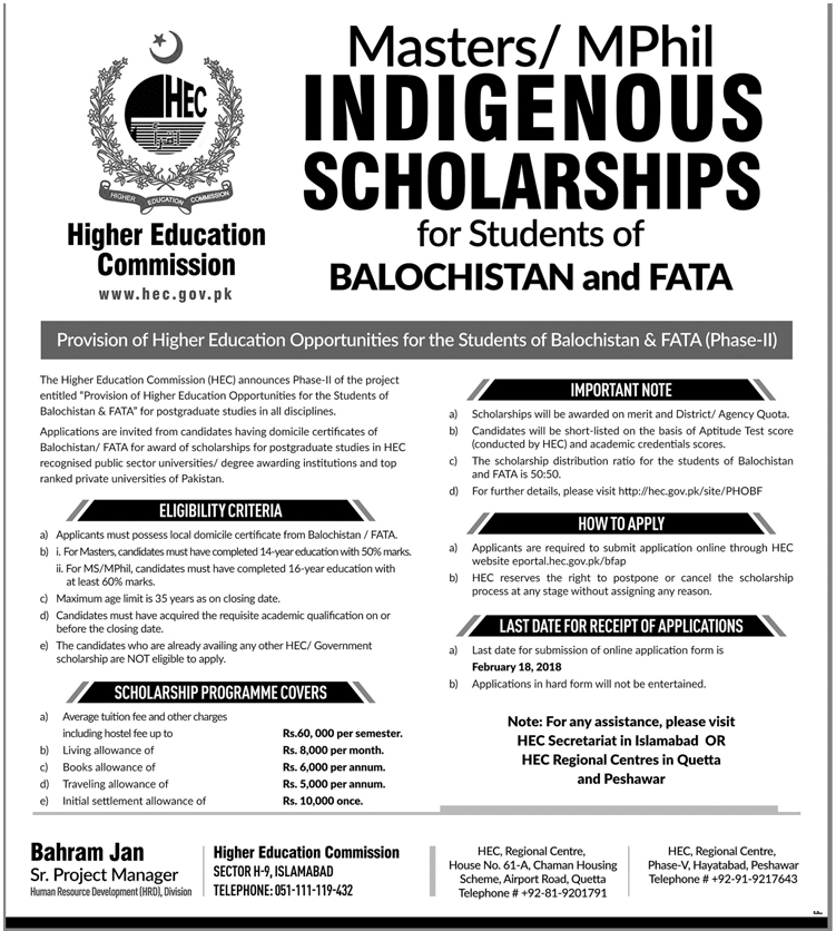 HEC Scholarships for Students of Balochistan and FATA Phase-II 2018