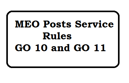 MEO Posts Service Rules - GO 10 and GO 11