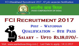 FCI Uttarakhand Recruitment 2017 , 47 job vacancies Notification for Watchman post