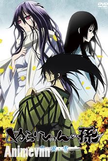 Nurarihyon no Mago OVA -  2012 Poster